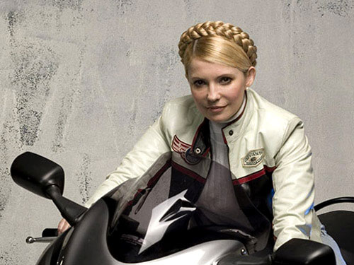 Yulia Tymoshenko - Ukraine's Prime Minister on a Motorcycle